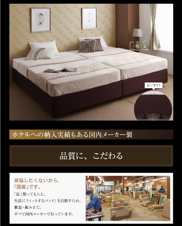 ベッド セミシングル【日本製ポケットコイルマッ...の説明画像7