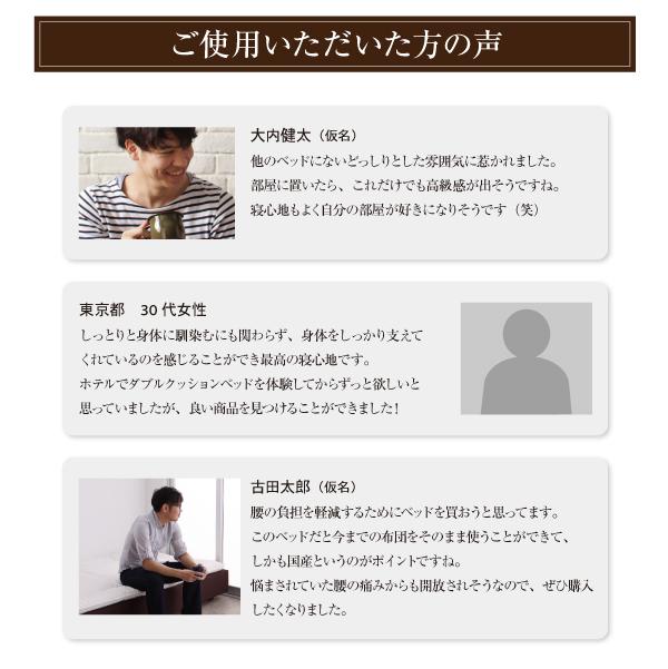 ベッド セミシングル【日本製ポケットコイルマ...の説明画像15