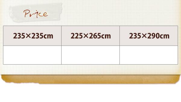 【単品】こたつ掛け布団 225×265cm【KECK】レッド チェック柄はっ水ダイニングこたつ掛け布団【KECK】ケック