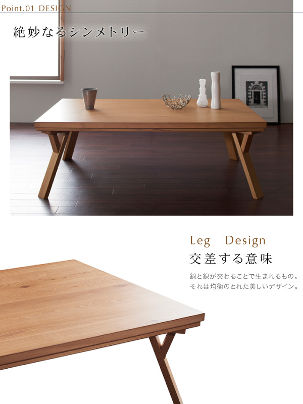 【単品】こたつテーブル 長方形(120×80cm)【Catlaya】ナチュラル 天然木オーク材・北欧モダンデザインこたつテーブル【Catlaya】カトレーヤ