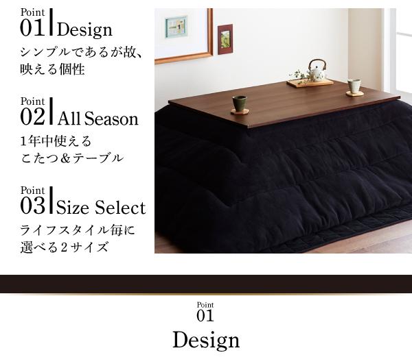 【単品】こたつテーブル 正方形(75×75cm)【Foyer】ブラウン シンプルモダンデザイン・引き出し付きこたつテーブル【Foyer】フォワイネ