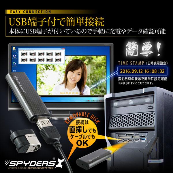 【防犯用】隠しカメラ ライター型カメラ スパイカメラ スパイダーズX (A-520C / カーボン) 小型カメラ 1080P 簡単撮影 64GB対応 - 商品画像