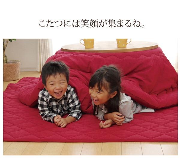 こたつ布団 こたつ掛け布団 丸型 単品 刺子調 『タタンAZ-07』 ブラウン 約225cm丸(厚掛けタイプ)