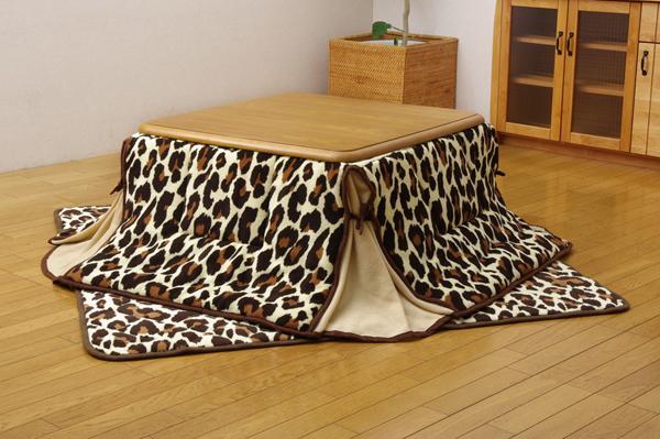 こたつ布団 省スペース 長方形 掛敷セット 『豹柄(レオパード)省S IT』 ブラウン 約180×220cm