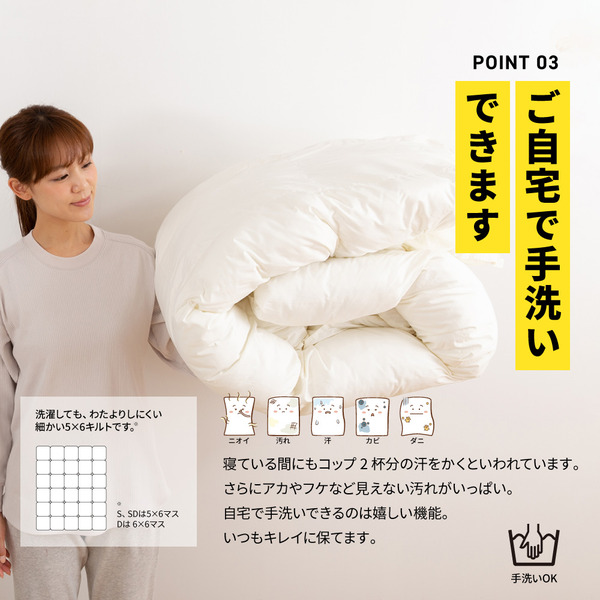 mofua extradownエクストラダウンボリュームあったか洗える掛布団1.4kg シングル オフホワイト