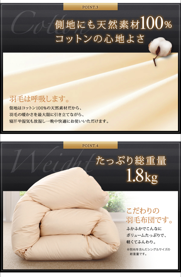 布団5点セット シングル【ニューゴールドラベル】モカブラウン 高級ホテルスタイル羽毛布団セット