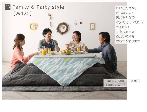 【単品】こたつテーブル 長方形(105×75cm)【Crys】マットホワイトカラー北欧風デザインこたつテーブル【Crys】クリュス