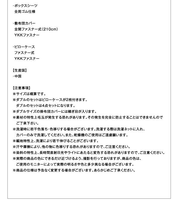 【布団別売】掛布団カバー ダブル【bren】グレー カモフラージュ柄ニットジャガードカバーリング【bren】ブレン