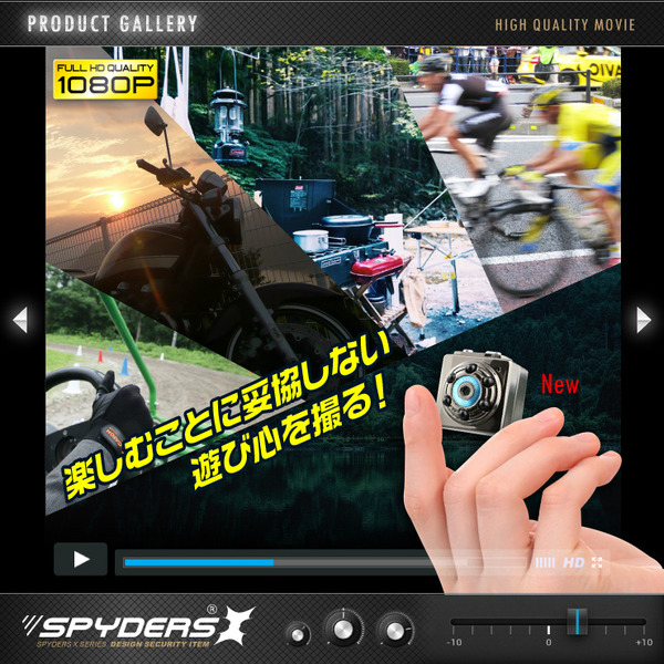 【防犯用】【超小型カメラ】【小型ビデオカメラ】 トイデジ デジタルムービーカメラ 小型ビデオカメラ スパイダーズX(A-370) 赤外線暗視 動体検知