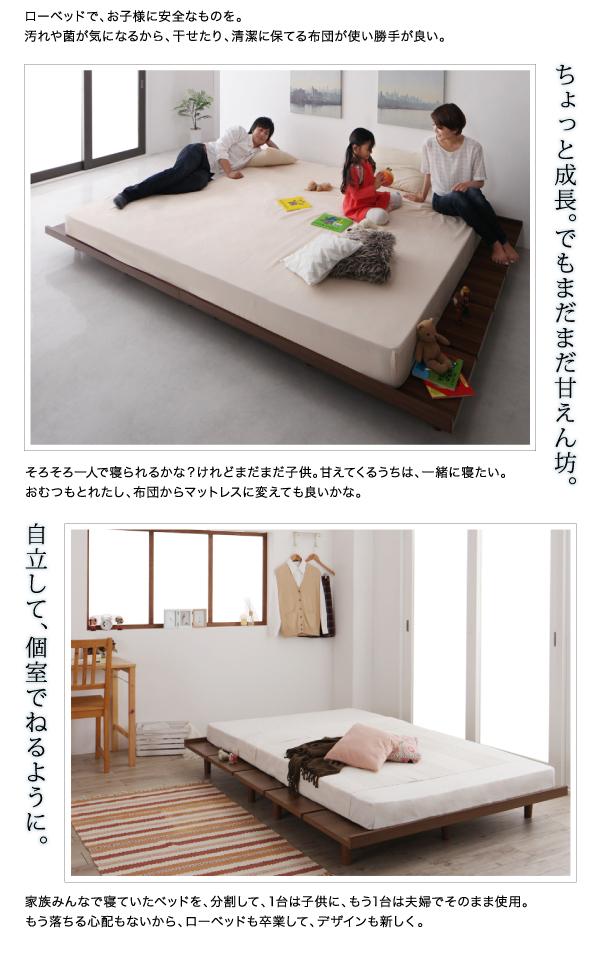 ベッド ワイドキングサイズ240(セミダブル×...の説明画像3