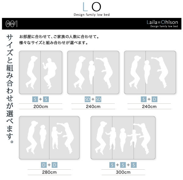 ベッド ワイドキングサイズ240(セミダブル×...の説明画像4