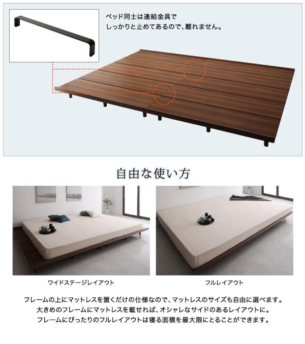 ベッド ワイドキングサイズ240(セミダブル×...の説明画像5