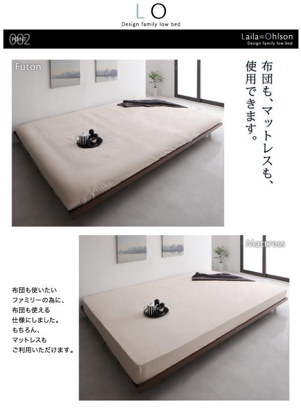 ベッド ワイドキングサイズ240(セミダブル×...の説明画像6