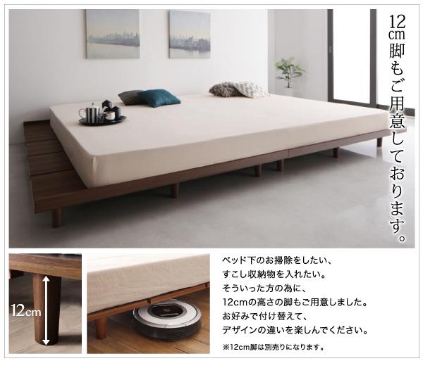 ベッド ワイドキングサイズ240(セミダブル×...の説明画像9