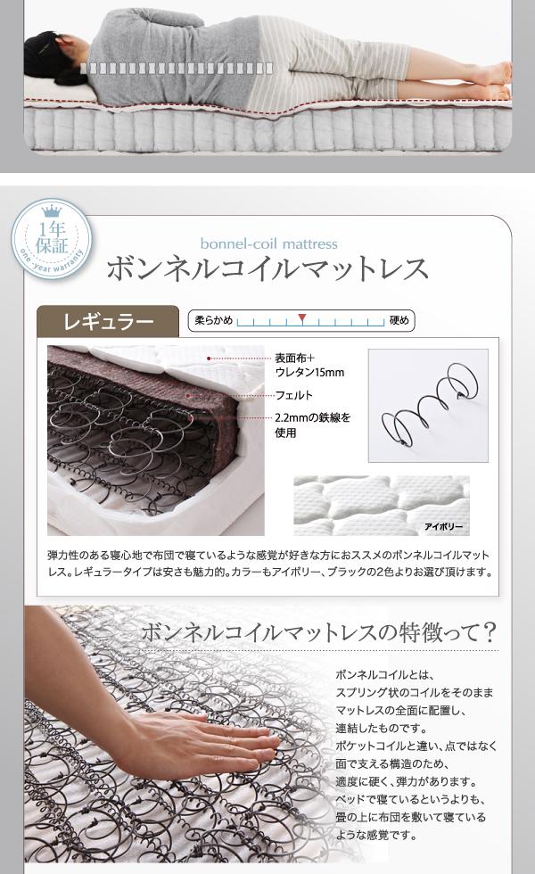 ベッド ワイドキングサイズ240(セミダブル...の説明画像14