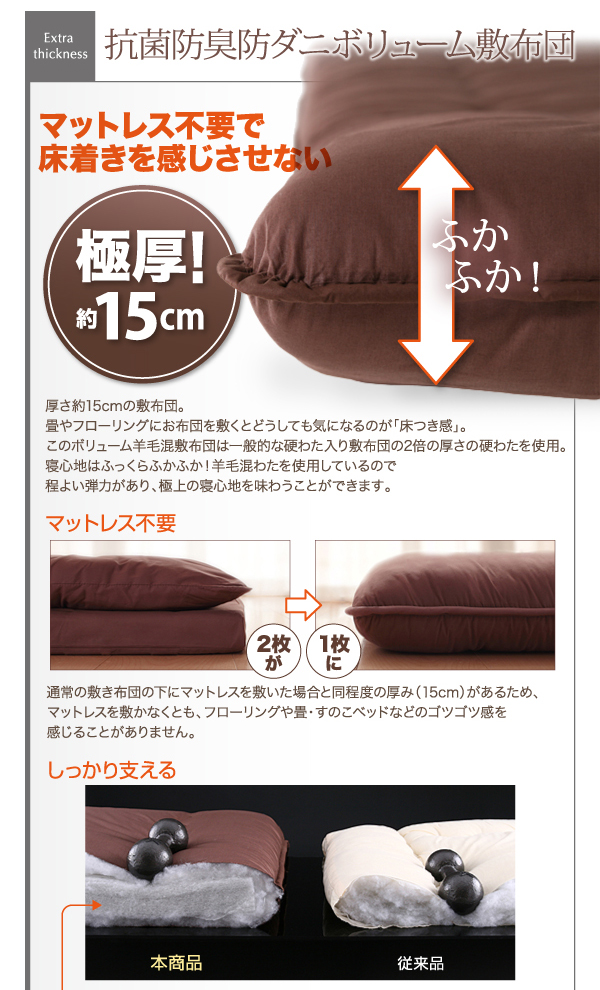 ベッド ワイドキングサイズ240(セミダブル...の説明画像18