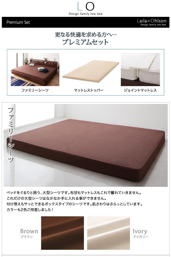 ベッド ワイドキングサイズ240(セミダブル...の説明画像21