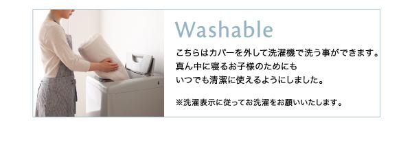 ベッド ワイドキングサイズ240(セミダブル...の説明画像23