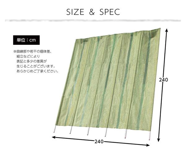洋風たてす/サンシェード 【同色3セット】 幅...の説明画像8