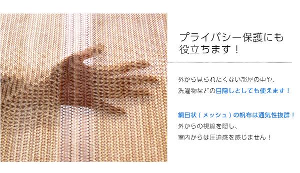 洋風たてす/サンシェード 【同色4セット/グリ...の説明画像3
