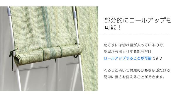 洋風たてす/サンシェード 【同色4セット/グリ...の説明画像5