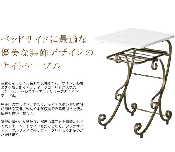 アンティーク調ナイトテーブル/サイドテーブル ...の説明画像2