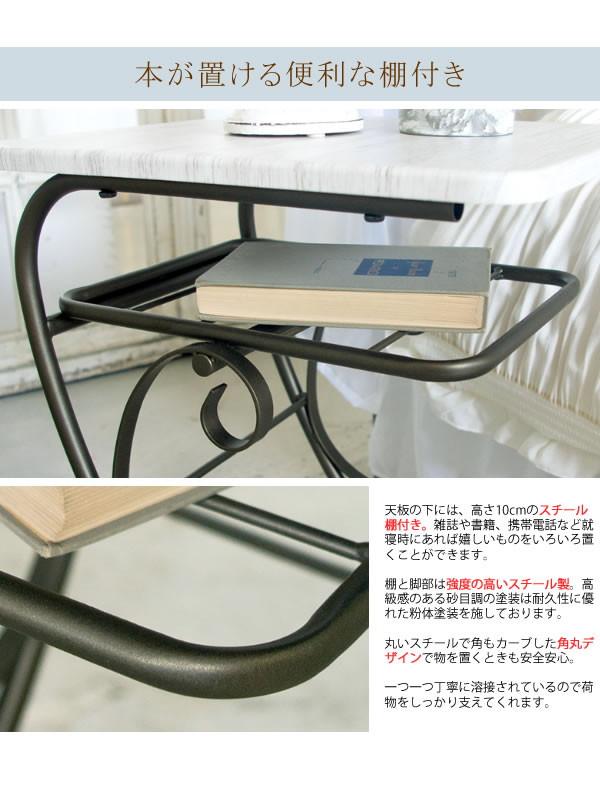 アンティーク調ナイトテーブル/サイドテーブル ...の説明画像5