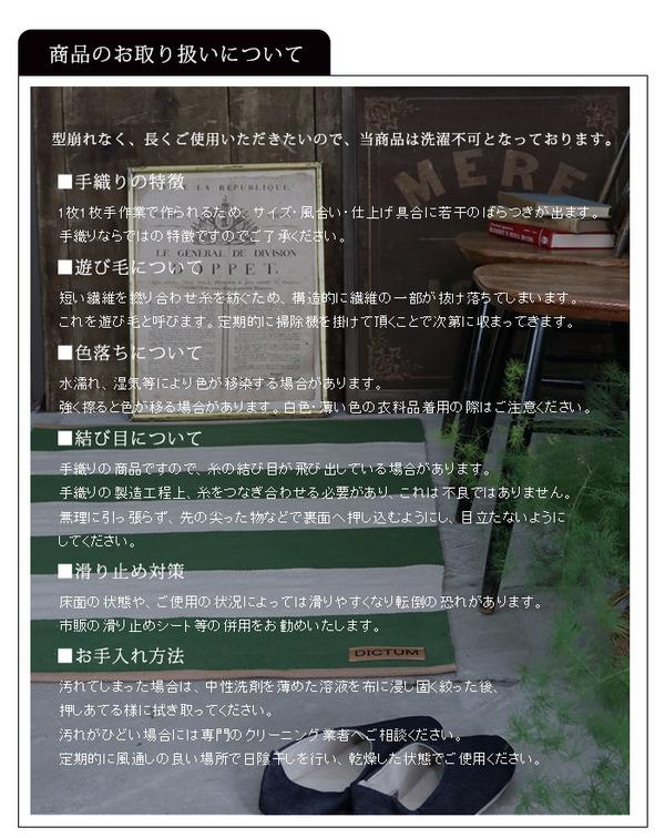インドコットン手織り ストライプ ラグ (CR300) 130×190cm グレー