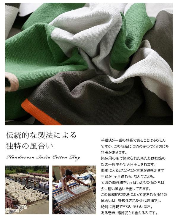 インドコットン手織り ストライプ ラグ (CR300) 190×240cm イエロー