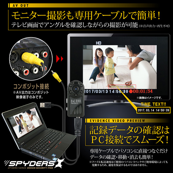 【防犯用】【超小型カメラ】【小型ビデオカメラ】トイカメラ トイデジ デジタルムービーカメラ スパイダーズX(A-380) 1080P 赤外線暗視 ボイスレコーダー