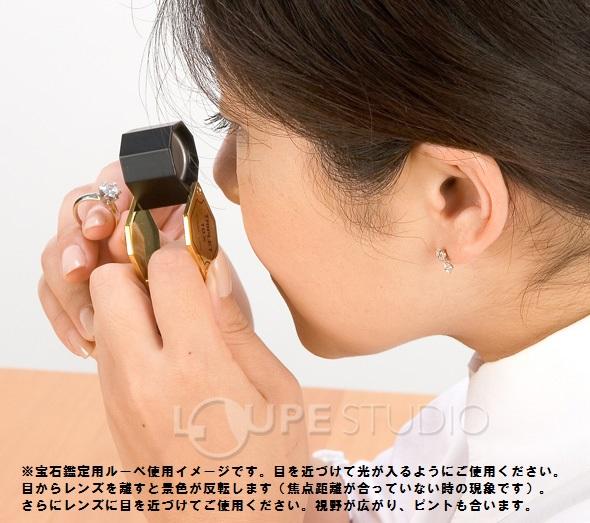 池田レンズ 宝石用ルーペ 10倍 トリプレット...の説明画像3