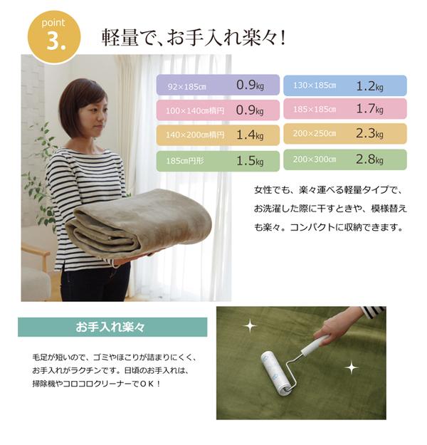 ラグマット カーペット だ円 洗える 抗菌 防...の説明画像5