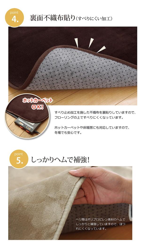 ラグマット カーペット だ円 洗える 抗菌 防...の説明画像6