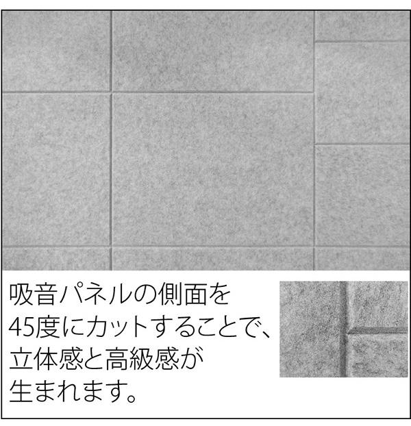 吸音パネル/防音フェルトボード 【30×30c...の説明画像5