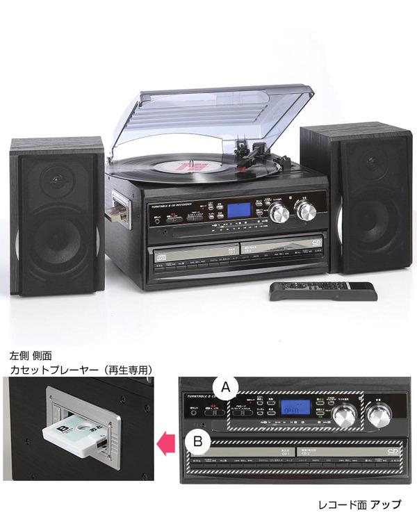 多機能プレーヤー(CDプレーヤー/レコードプレーヤー) デジタル録音 パソコン不要 とうしょう TCDR-286WC
