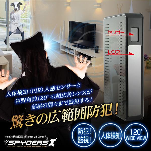 【防犯用】隠しカメラポータブルハードディスク型カメラ スパイカメラ スパイダーズX (M-940) 1080P H.264 人体検知 128GB対応 - 商品画像