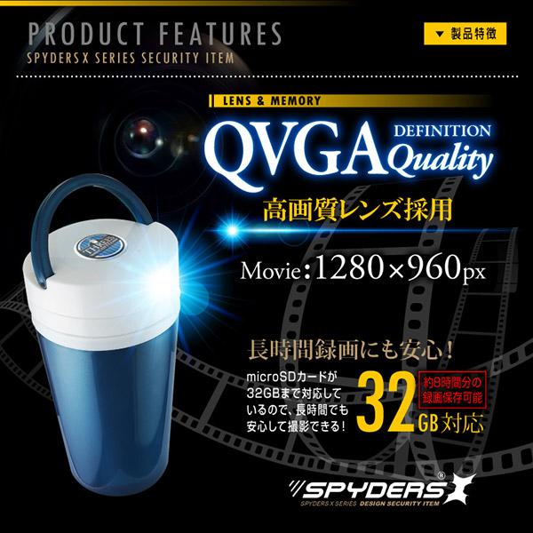 【防犯用】【超小型カメラ】【小型ビデオカメラ】タンブラー型カメラ マグボトル スパイカメラ スパイダーズX (M-939) 960P 動体検知