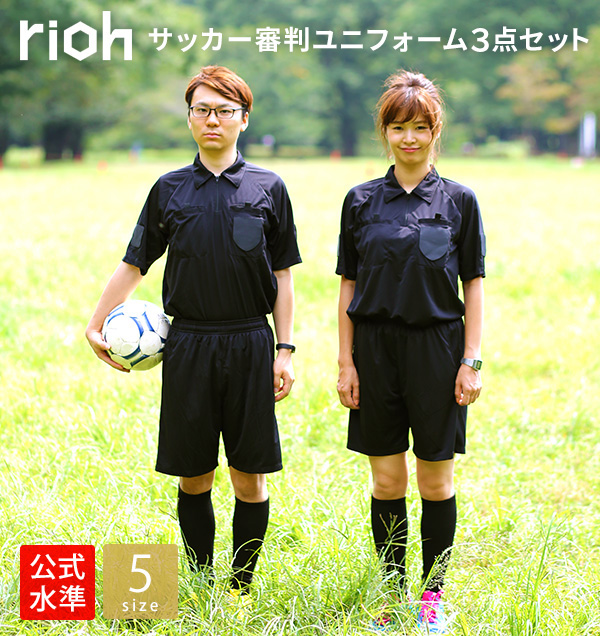 【4着セット】 rioh サッカー審判服 ジュ...の説明画像1