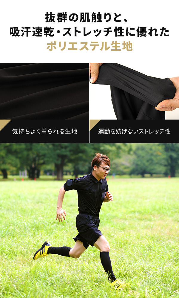 【4着セット】 rioh サッカー審判服 ジュ...の説明画像6