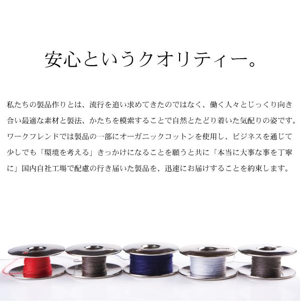 workfriend 調理用白衣男子衿無七分袖...の説明画像2