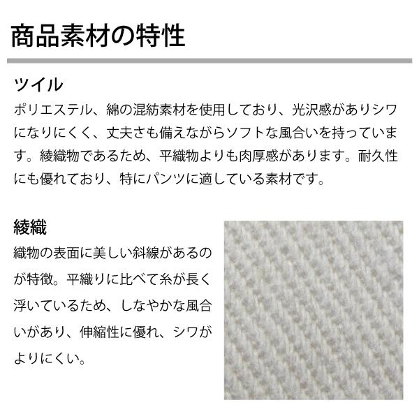 workfriend 調理用白衣男子衿無七分袖...の説明画像7