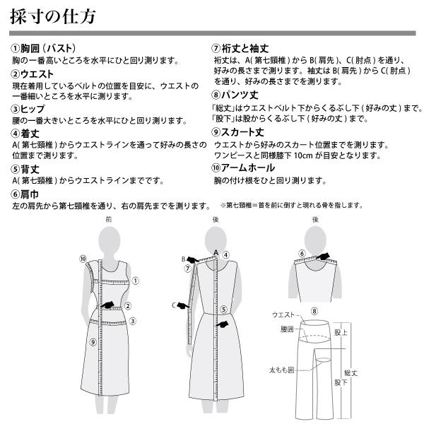 workfriend 調理用白衣男子衿無七分...の説明画像11