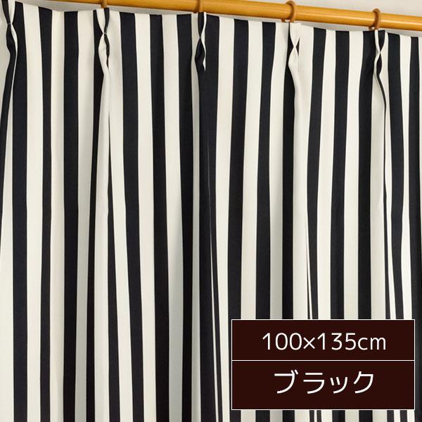 ストライプ柄カーテン 【2枚組 100×135...の説明画像1