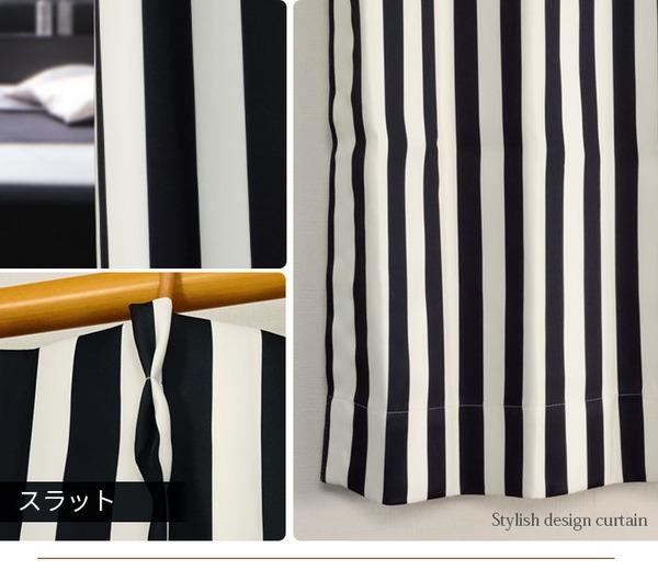 ストライプ柄カーテン 【2枚組 100×135...の説明画像2