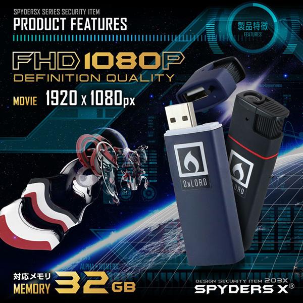 【防犯用】【超小型カメラ】【小型ビデオカメラ】ライター型 スパイカメラ スパイダーズX (A-540B) ブラック 1080P 電熱コイル式 バイブレーション