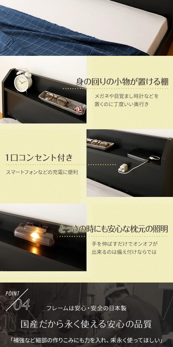 日本製 連結ベッド 照明付き フロアベッド キ...の説明画像5