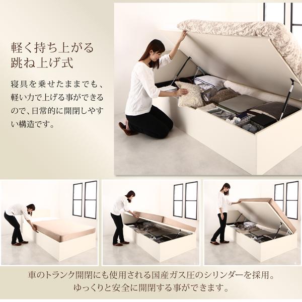 収納ベッド シングル 縦開き 深さラージ 【フ...の説明画像4