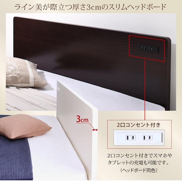 収納ベッド シングル 縦開き 深さラージ 【フ...の説明画像6