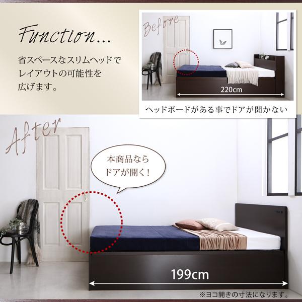 収納ベッド シングル 縦開き 深さラージ 【フ...の説明画像7