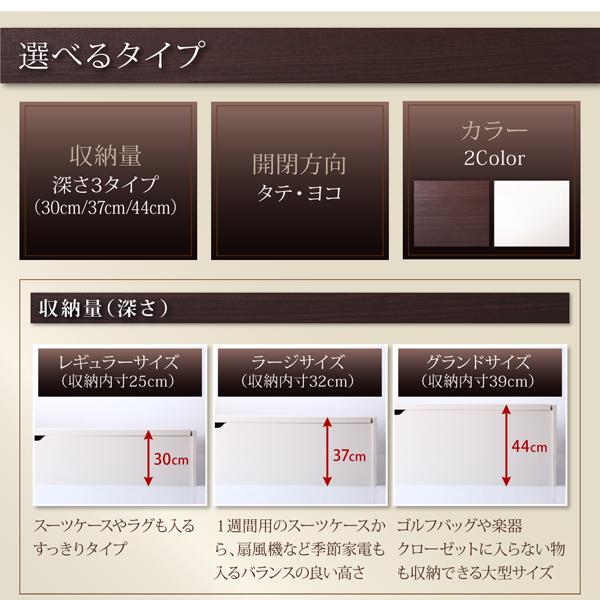 収納ベッド シングル 縦開き 深さラージ 【フ...の説明画像8